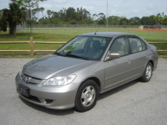 Used Honda Civic Hybrid (2004)