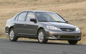 Used Honda Civic LX Sedan (2004)