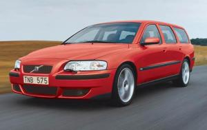 used volvo v70 overview, auction and wholesale opportunities