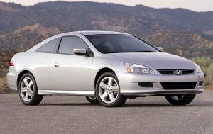 Used Honda Accord EX Coupe V6 (2006)