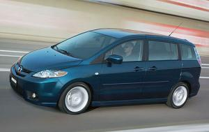 Price Of Mazda 5 >> Used Mazda 5 Minivan Overview Auction And Wholesale Opportunities